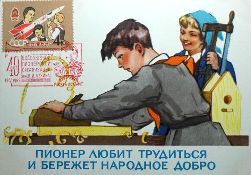 16.05 Коттеджная вечеринка,Uralfreeclub.net